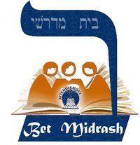 Bet Midrash, casa interpretarii textelor sacre